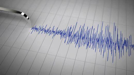 Gempa Lebak Tidak Berpotensi Tsunami