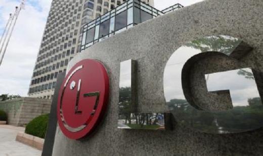 Pensiun Produksi Ponsel, LG Alihkan Pabrik untuk Perabotan Rumah