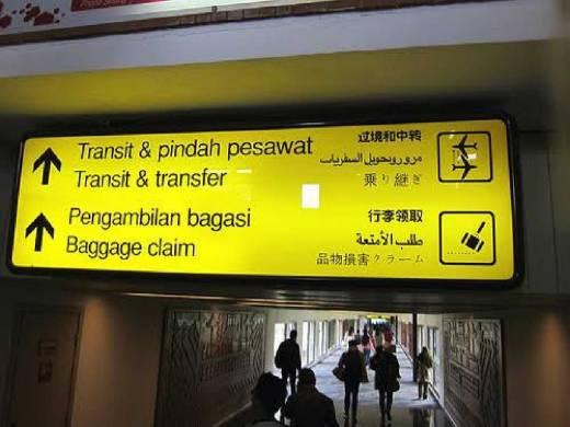 Soal Guide Berbahasa Mandarin, Menpar Arief: Hampir Semua Destinasi Dunia Dikunjungi Wisman Tiongkok