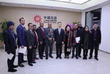 Kunker ke China, DPD RI Siap Bantu CAIH dalam Kerjasama dengan Pemerintah Indonesia