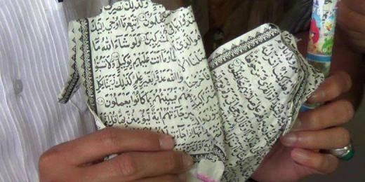 Al Quran Dijadikan Kertas Pembungkus Petasan, Ternyata Diproduksi PT Surya Kencana Madiun