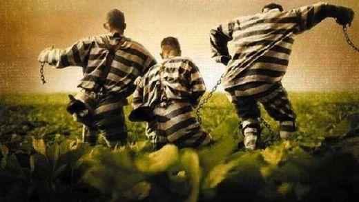 Diduga Melarikan Diri ke Jawa, 7 Tahanan Narkoba Masih Diburu Anggota Polres Kep Seribu