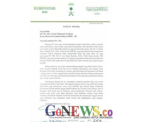 Surati Puan Maharani, Dubes Arab Saudi Bantah Indonesia Tak Dapat Kuota Ibadah Haji