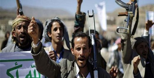 Rudal Balistik Pemberontak Houthi Yaman Dilaporkan Menghatam Kawasan Saudi