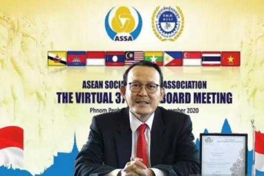 BPJS Kesehatan Terima Penghargaan dari Asosiasi tingkat ASEAN