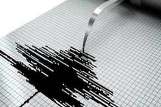 Tak Cuma NTT, Gempa 3,8 SR Juga Guncang Tasikmalaya Hari Ini
