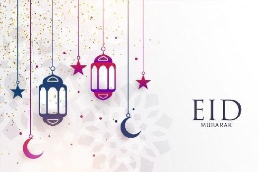 Kapan Lebaran Idul Fitri 2021? Ini Ketetapan Muhammadiyah