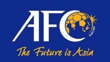 AFC Akan Lakukan Pengundian Piala Asia U 16 dan U 19