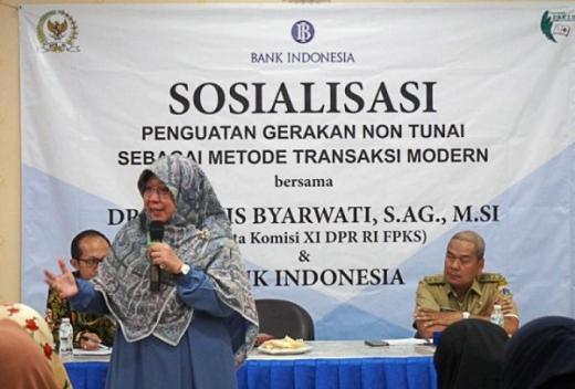 Anis Minta BI Bangun Sistem Keuangan Syariah yang Terintegrasi
