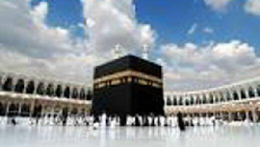 Jamaah Umrah Qatar Dilarang Masuk Masjidil Haram