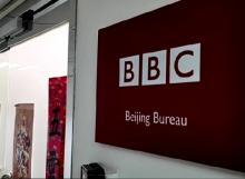 BBC World News Dilarang di China