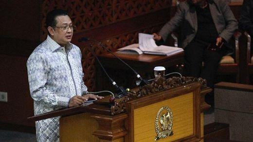 Tak Kunjung Selesai, Komisi VII DPR Didesak Segera Bahas Revisi UU Ketenaganukliran