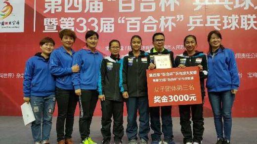 Tim Putri Tenis Meja Raih Prestasi di China