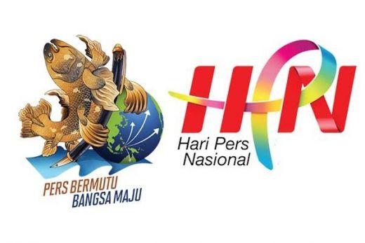 Komisi Penyiaran Indonesia Bangun Sinergi Dengan PWI di HPN 2017