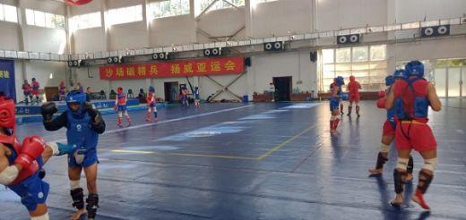 Delapan Atlet Wushu Indonesia Tampil di Hari Pertama