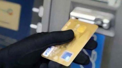 Bobol Mesin ATM, Dua Pria Ini Babak Belur Dihajar Warga