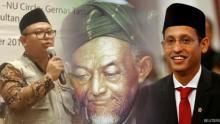 Nama KH Hasyim Asyari Hilang dari Kamus Sejarah RI, Warga NU Protes Nadiem