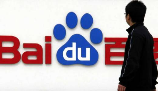 Baidu Semangati Menpar Arief Yahya Kejar Target Outbound TiongkokLewat Go Digital