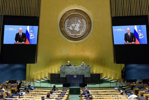 Hebatnya Putin di Sidang Umum PBB, Tawarkan Vaksin Covid-19 Gratis