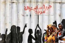 Rencana Penghapusan Sudan dari Daftar Penyokong Terorisme, Proyeksikan Hubungan Baik dengan Israel