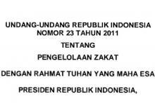 BAZNAS Dorong Gus Yaqut Jadikan Revisi Undang-Undang Zakat sebagai Legacy