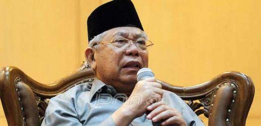 Bersaksi sampai 7 Jam di Sidang Ahok, KH Maruf Amin Kelelahan, MUI Protes Keras dan akan Lapor ke MA