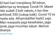 Dasco Tegaskan DPR Dukung Vaksin Nusantara, Fadli Zon Terpapar Covid-19 meski Sudah Divaksin